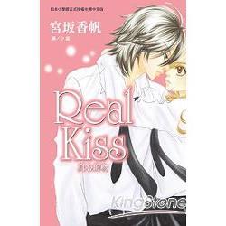 Real Kiss-真心的吻(全)