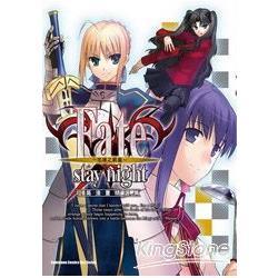 Fate/stay night短篇漫畫精選集(咆哮之戰篇)(全)