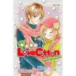 株式會社Love Cotton05