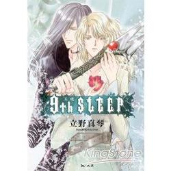 9th SLEEP-王魂(全)