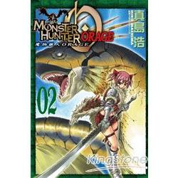 MONSTER HUNTER ORAGE魔物獵人02