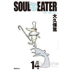 噬魂者SOUL EATER14