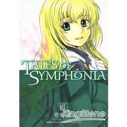 交響曲傳奇 TALES OF SYMPHONIA02