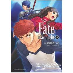 Fate/stay night09