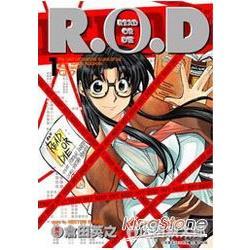 R.O.D-Read or Die(漫畫版)01