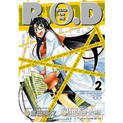 R.O.D-Read or Die(漫畫版)02
