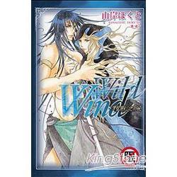 Wild Wind野獸之風(全)限