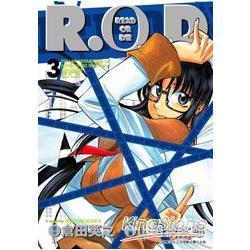 R.O.D-Read or Die(漫畫版)03
