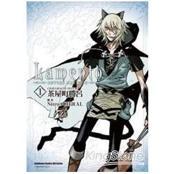 Lamento~BEYOND THE VOID01限