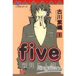 FIVE~型男5人組 01