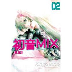 UNOFFICIAL初音MIX02
