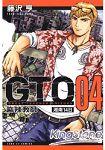 麻辣教師GTO湘南14日04