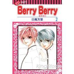 苺果甜心Berry Berry 02