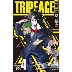 戰爭仲裁者TRIPEACE(04)