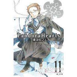 潘朵拉之心11