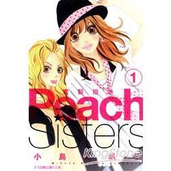 蜜桃姐妹Peach sisters 01