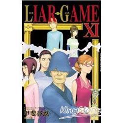 LIAR GAME-詐欺遊戲11