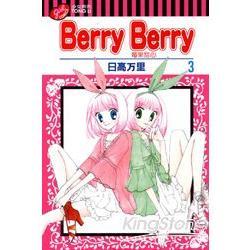 苺果甜心Berry Berry 03