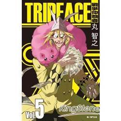 戰爭仲裁者TRIPEACE(05)