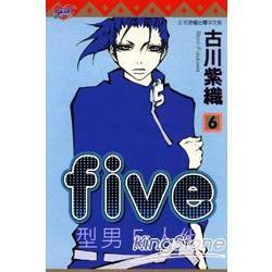 FIVE~型男5人組  06