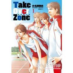 愛情接力區Take Over Zone01限