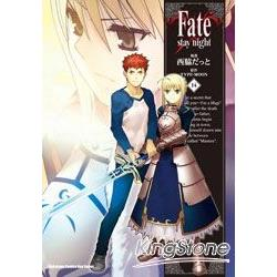 Fate/stay night14