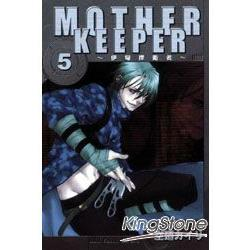MOTHER KEEPER~伊甸捍衛者05
