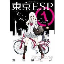 東京ESP 01