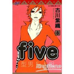 FIVE~型男5人組 08