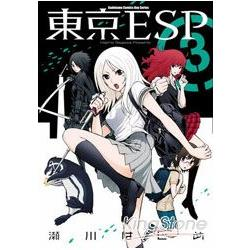 東京ESP 03
