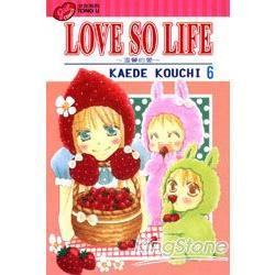 LOVE SO LIFE溫馨的愛06