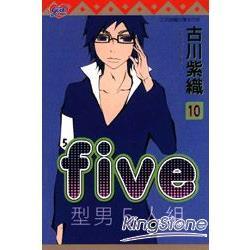 FIVE~型男5人組 10