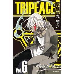 戰爭仲裁者 TRIPEACE(06)