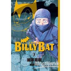 BILLY BAT比利蝙蝠(03)