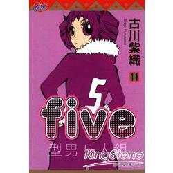 FIVE~型男5人組 11
