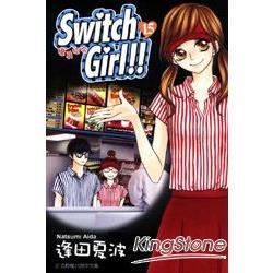 變身指令Switch Girl!15