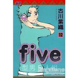 FIVE~型男5人組 12