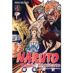 火影忍者NARUTO 59