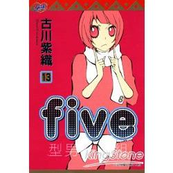 FIVE~型男5人組13