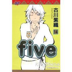 FIVE~型男5人組14