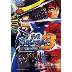 戰國BASARA 3-ROAR OF DRAGON 02