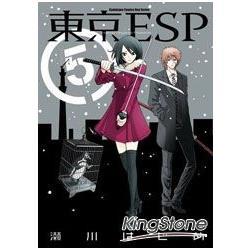 東京ESP 05