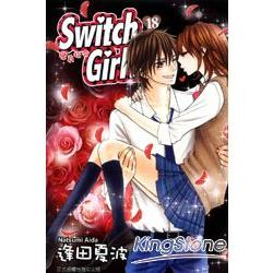 變身指令Switch Girl!18