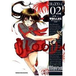 BLOOD-C血戰C 02