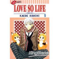 LOVE SO LIFE溫馨的愛09