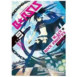 BLACK★ROCK SHOOTER無垢之魂01