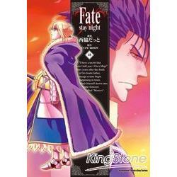 Fate/stay night 18