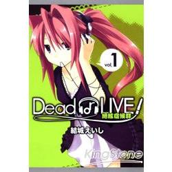 Dead or LIVE絕絃症候群01