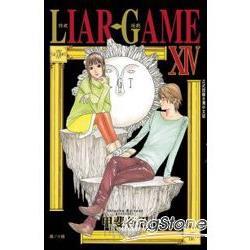 LIAR GAME-詐欺遊戲14