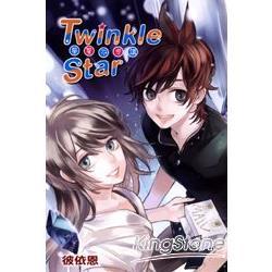 Twinkle Star星星不思議 (全)
